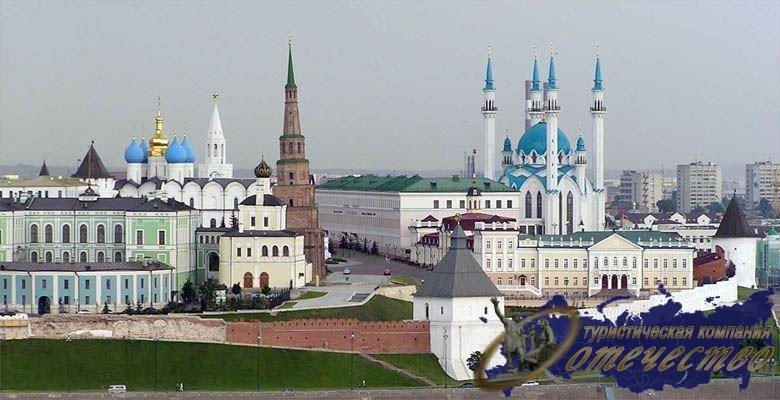 Picture of KAZAN БАЗАР 2 дня