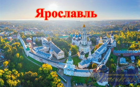Picture for category Гостиницы Ярославля